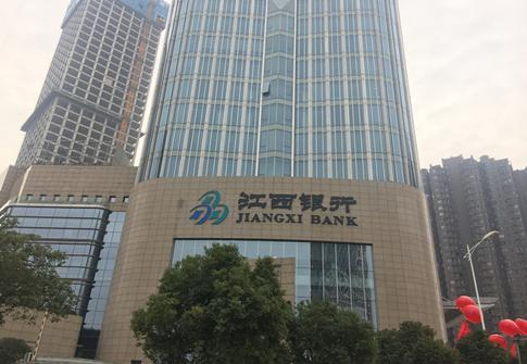 江西银行被股东季昌群减持2492万股