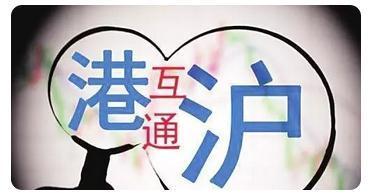 港股通北水净沽售金山软件0.33亿港元