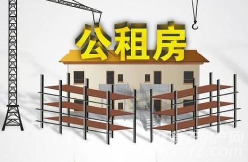 丰台区5个公租房项目共计655套剩余房源即将配租