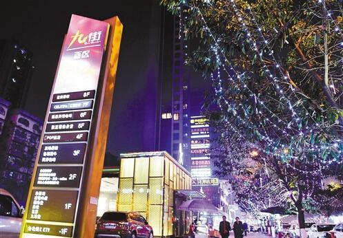 重庆各市级文艺院团用快闪活动庆祝建党98周年