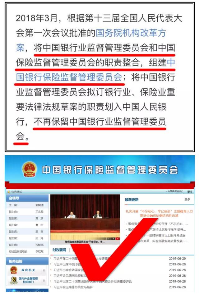 """上海静安警方成功劝阻了一起""""明贷实骗""""的诈骗案件"""