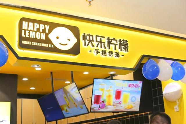 正版大白兔奶茶店在上海LuOne凯德晶萃广场三楼开业