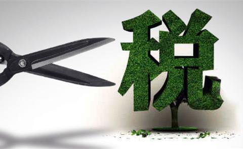 政府致力于为CPSE和Bharat-22 ETF的散户投资者提供税收减免
