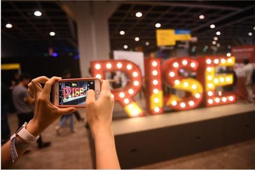 聚焦全球科技 亚洲峰会 RISE 在香港举行