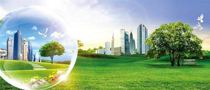 什么才是宜居 城市是不是越绿越好