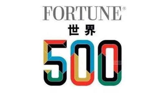 22家车企上榜财富中国500强 宁德时代首次入围