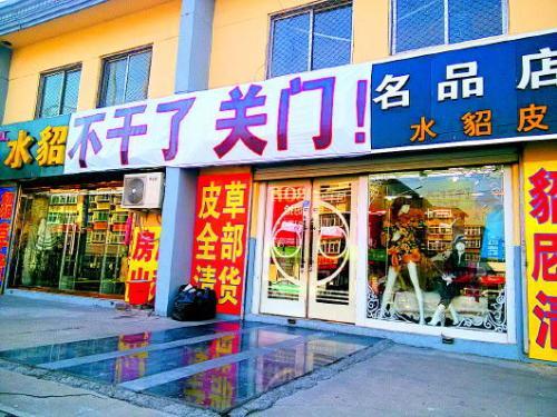 到2019年底 估计将有12000家商店关门