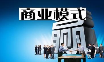 北京的创业者是演讲家 上来先讲商业模式