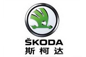 斯柯达Rapid Rider限量版在印度推出 起价为6.99万卢比