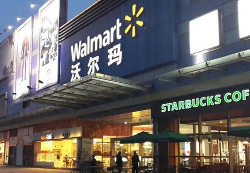 沃尔玛宣布进一步整合商店和数字商店