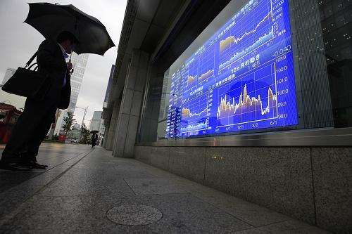 东京股市开盘走低 目光转向盈利