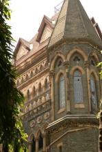 学生在孟买高等法院提交申请 要求在第二年申请EWS配额