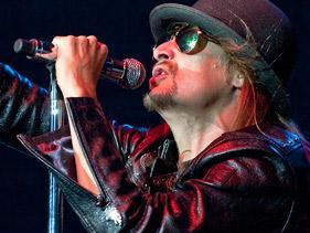 Kid Rock以220万美元的价格在地下室出售底特律大厦