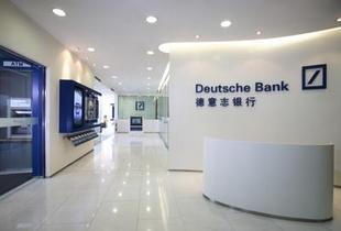 德意志交易所加强了日本衍生品和市场数据业务