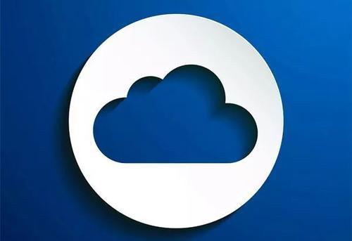 埃森哲帮助Exxaro释放新的收入流和使用云技术的新方法