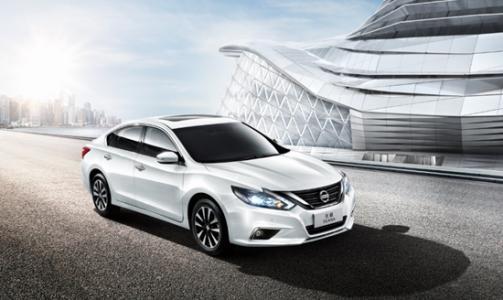 日产裁员12500 公司还将车型阵容削减10%