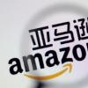 亚马逊将为一线员工提供一次性奖金