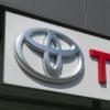 """丰田汽车已经向美国专利商标局,申请了一项全新的""""四轮转向""""专利。"""