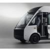 电动汽车初创公司抵达将在北卡罗来纳州建立微型工厂