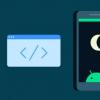 Android App睡眠跟踪可能很快会变得不那么糟糕