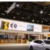 华为将展示一款价值30万元人民币的新产品可能是电动汽车