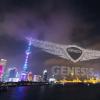 汽车制造商创世纪打破了吉尼斯世界纪录成为空中最多的无人机