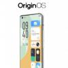 Vivo引入了带有新UI和功能的OriginOS皮肤