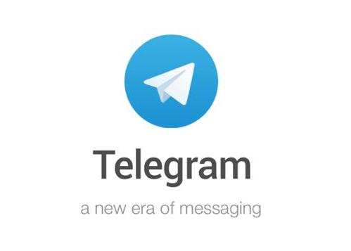 如何在Telegram上创建秘密聊天并打开端到端加密