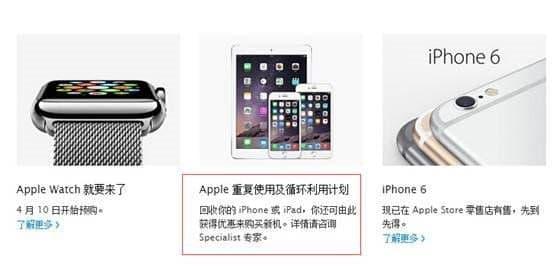 手机以旧换新怎么换(详解iPhone以旧换新流程及注意事项)
