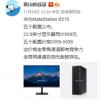 华为在华为官网上架了其首款台式机华为MateStation B515