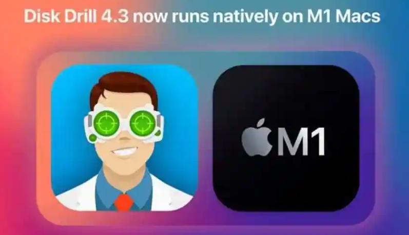 Disk Drill现在可以在M1 Mac上运行
