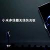 小米推出类似于AirPower的80W无线充电板