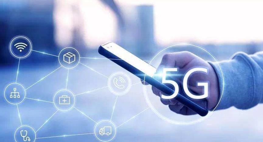 5G家庭互联网要到2020年晚些时候才会出现