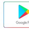 Google从Google Play移除了600个破坏性广告的应用