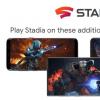 Google最终将Stadia设备支持扩展到更多手机