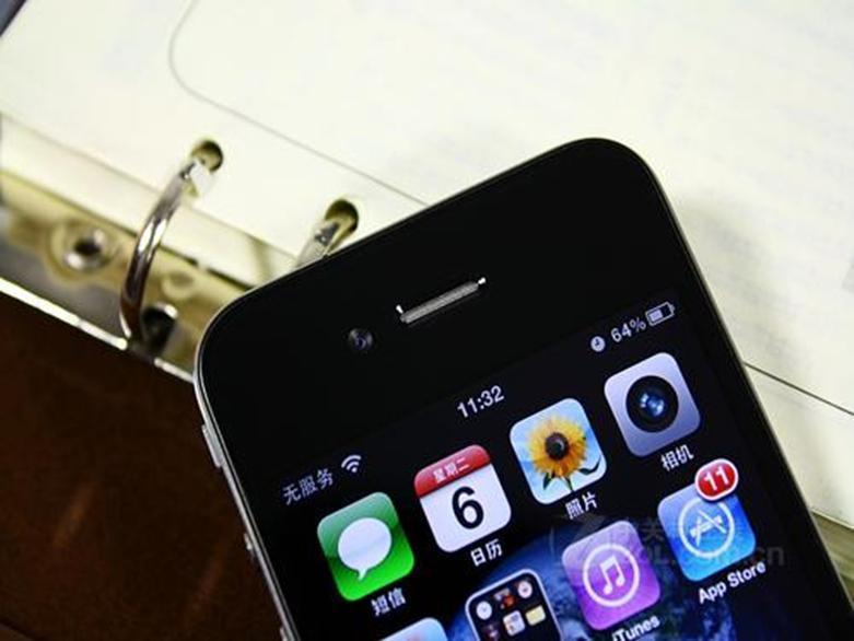 培根闹钟会从你的iPhone里飘出肉的味道