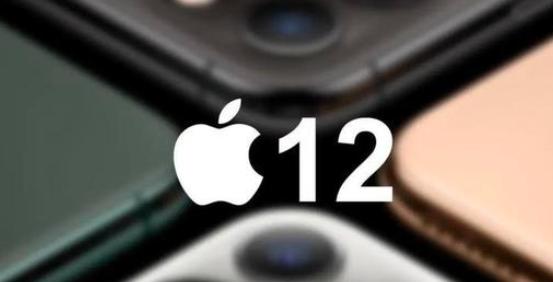 Apple可能没有在iPhone 12中附带充电器