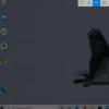 如何在Windows PC上截图