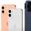 苹果何时推出iPhone 12?