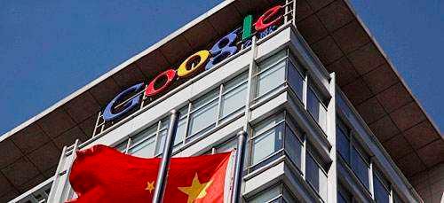 谷歌与Fitbit达成交易,将在欧盟做出新让步后赢得欧盟的认可