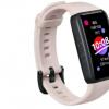 荣耀手环6具有1.47英寸矩形显示屏,电池续航时间为14天