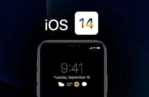 如何在在iOS 14中设置提醒事件