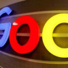 谷歌面临英国对新广告数据改造的审查