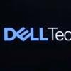 戴尔剥离了VMware的股份,产生了高达97亿美元的债务
