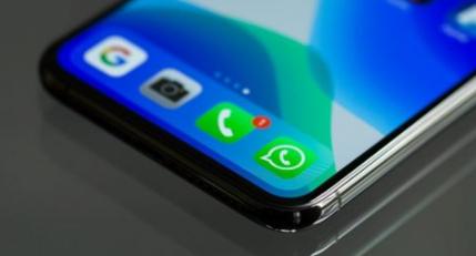 WhatsApp:接受新使用政策的截止日期即将结束