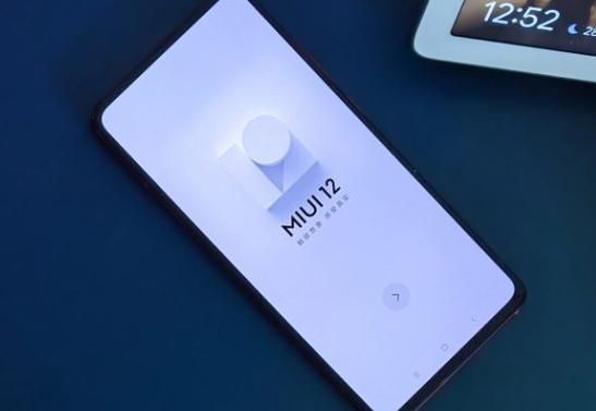 MIUI 12:您应该知道的最佳功能