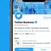 Twitter开始为企业测试专业配置文件