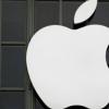 苹果公司周三公布的销售和利润高于华尔街预期
