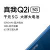 Realme Q2 Pro和Q2由联发科的Dimensity 800U处理器提供动力,并具有三个后置摄像头