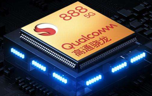 高通Snapdragon 888:这是2021年高端Android手机将搭载的处理器